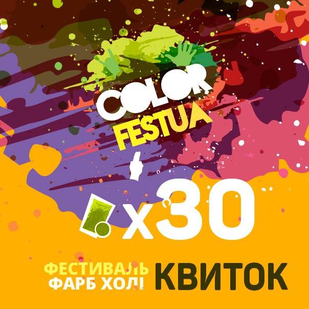 Билет-30п