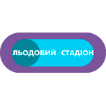 ЛедовыйСтадионLogo-na-site-150px