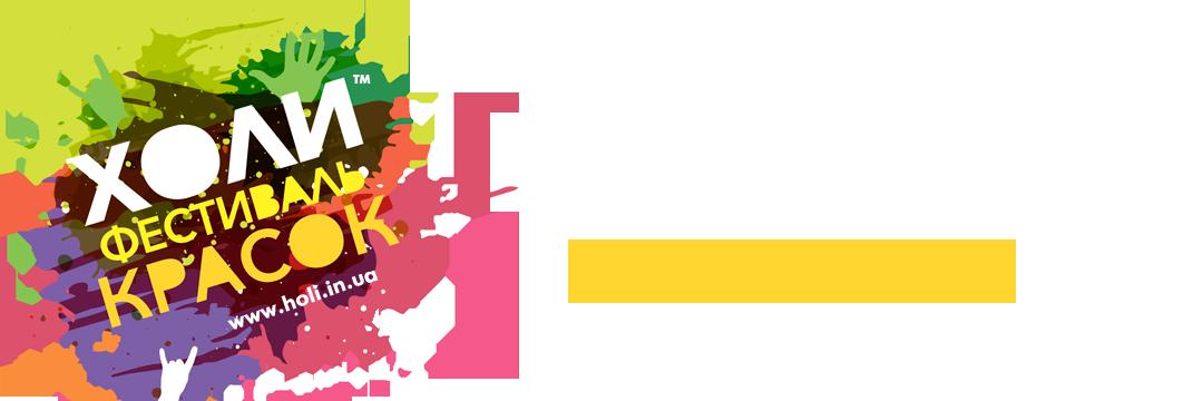 КиЕв-2-июня-Лого-преза