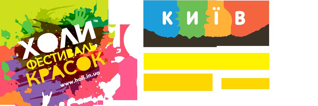Киев_Дата_Место_сайт