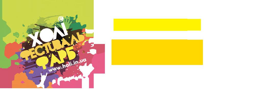 Дата_Место_сайт
