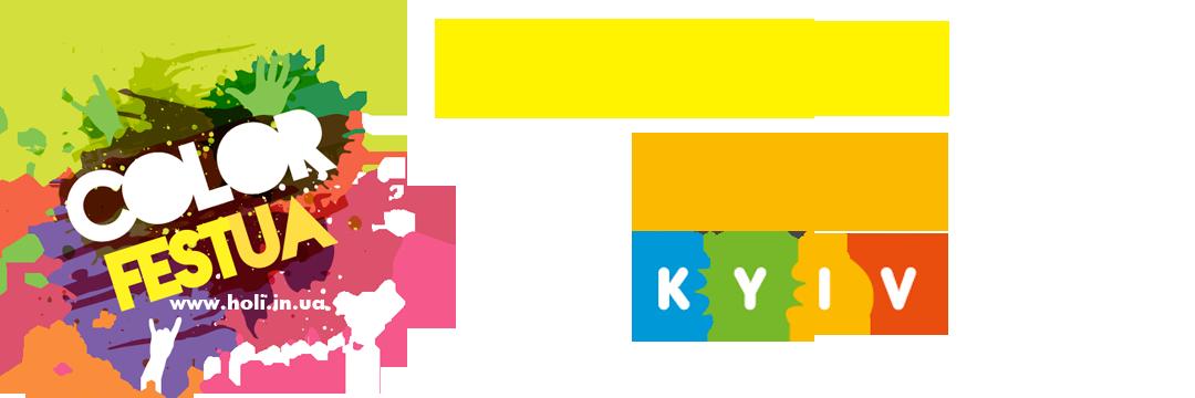 Logo-Date-Site