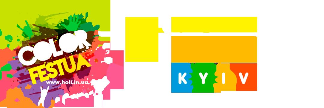 Logo-Date-Site1