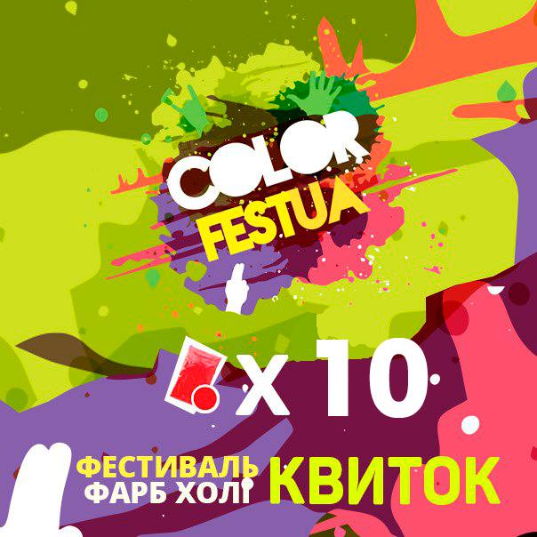 Билет-10